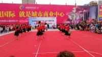 西审什村广场舞