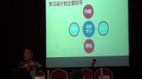 18051612省教培朱立祥《新课程背景下的教研转型》2