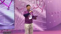 周六福 | 520爱跑节 - 西安城墙·安远门