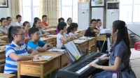 人教版音乐(简谱)八年级下册《在那遥远的地方》(初中音乐部优级获奖优质课教学视频)