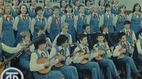 Пионерский марш в исполнении Ансамбля песни и танца Московского Дворца пионеров
