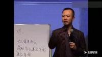 俞凌雄-一个男人连花五百块钱的决定都没有注定没出息