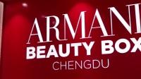 Armani Box Chengdu」阿玛尼集妆箱登陆成都