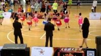 """2014年第七届""""体育彩票怀""""浙江省青少年体育舞蹈锦标赛"""