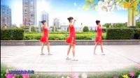 吉美广场舞 溜溜的姑娘像朵花 背面