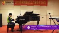 回旋曲 选自《中央音乐学院钢琴考级教程》(五级曲目)
