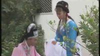 黄梅戏——《墙外小桃花》全剧 黄梅戏 第1张