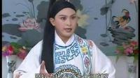 黄梅戏——《渔网会母》全剧 黄梅戏 第1张