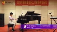 F大调小奏鸣曲 选自《中央音乐学院钢琴考级教程》(一级曲目)