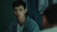 《检察官外传》 黄政民姜东元结联盟 密谋复仇计划