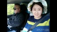吉恩伊娜夫妇西藏自驾旅行