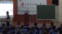 国学专家关志刚老师谈家庭教育(二)
