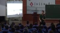 国学专家关志刚老师谈家庭教育(三)