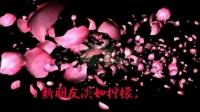 💝花开富贵的美好时光💝_20180522200859199
