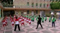 广州市天河区体育东路幼儿园