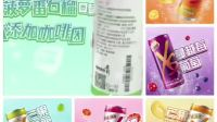 武汉市区安利XS饮料代理招商电话189-3859-8236 QQ961732258サΨ