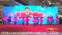张老师最新幼儿园毕业舞蹈视频  《黑与玫》 (2)