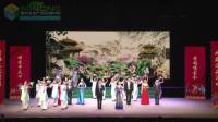 [高清]梅乡艺术团-第八届全国黄梅戏迷联谊会回放录像