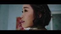《二龙湖爱情故事》先导预告片