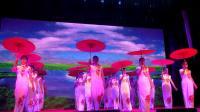 益阳市时尙运动健美协会—美人窝艺术团成立大会