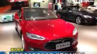 中国下调汽车进口关税 特斯拉全线降价