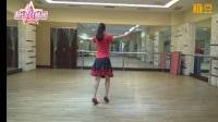 重庆叶子广场舞 相逢是首歌 背面