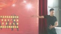 《燃烧的舞步》(孟津县音乐舞蹈家协会)