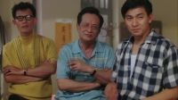 五亿探长雷洛传1之雷老虎【刘德华】【1080p】【国语中字】