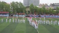 牡丹江医学院第35届运动会第20届大学生军乐团分列式演出