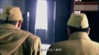 日军多位高官被神秘刺客逐个爆头,留下一把尖刀作记号!