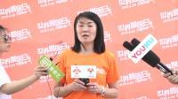"""第三届""""世界兽医日 为爱奔跑""""公益活动北京站采访"""