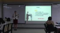 授课视频片段-TTT课程开场设计部分
