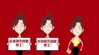 家装驿站动漫视频 最终版