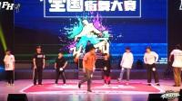 第六轮海选-Popping1v1-N.H.C全国街舞大赛
