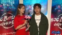 《SDC BATTLE全国十强争霸赛》:韩宇现场摆POSE 主持人直言帅气又高雅