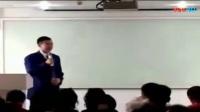 陈安之商业哲学 选择行业 赚大钱  徐鹤宁 马云 俞凌雄 王健林 (50)