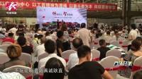 北京汽车示爱520狂销汽车203台点燃消费热情引爆株洲