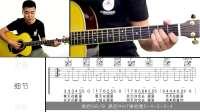 《流浪》吉他弹唱教学——小磊吉他教室出品