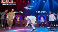 《SDC BATTLE全国十强争霸赛》:小白BATTLE蛇男 简直不要太炫