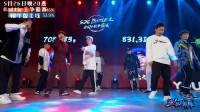 《SDC BATTLE全国十强争霸赛》:亮亮BATTLE杨文昊 现场燥起来