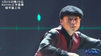 "《SDC BATTLE全国十强争霸赛》:王子奇""冷面""石头韩宇solo简直太炸 果然实力不俗"