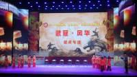 """黄城根小学2018西城区""""文化四季""""活动之非遗演出季 ——皇城少年"""