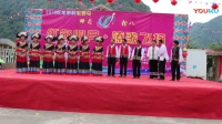 平果马头镇龙来村必罗屯歌节之壮族嘹歌永飞扬.mp4