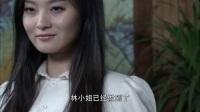 铁血玫瑰 30_标清