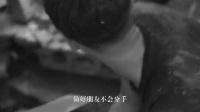 创世纪学员拍摄MV