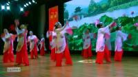 海宁老年大学庆祝改革开放40周年文娱展演 舞蹈:扇韵 (2018.5.22)