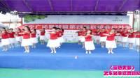 舞动咸宁广场舞联盟第四届联谊会户外游 2018.5.20