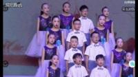 锦园小学大合唱《大鱼》《永远》视频