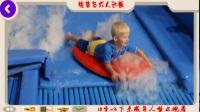 迈克尔的家庭乐趣在冲浪包失败大沃尔夫洛奇