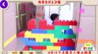 巨型箱堡迷宫挑战赛